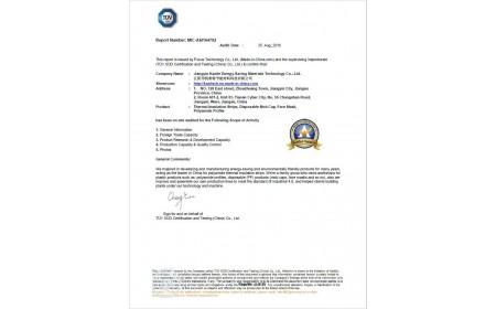 Сертификат TUV от Jiangyin Kaxite
