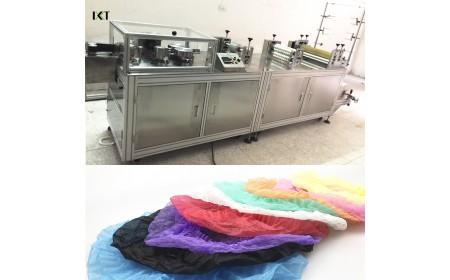 С защитной крышкой Нетканая машина для изготовления колпачков